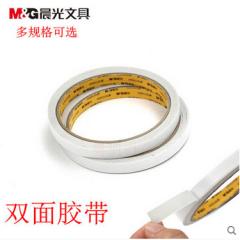 现货次日达  晨光棉纸双面胶带AJD97348 10个起售  货号100.CF50 12mm*10y(192个)