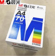 现货次日达  蓝晨光多功能复印纸70gA4   APYVS959  货号100.CF70