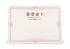 现货次日达  晨光荣誉证书内芯纸(50张/包)ASC99325  货号100.CF75 6K