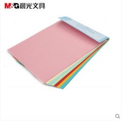 现货次日达  晨光A4彩色多功能纸APYNB396 货号100.CF86 50页(浅红)(80个)