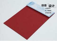 现货次日达  晨光A4彩色卡纸10页APYNZ472 10包起售  货号100.CF87 浅红