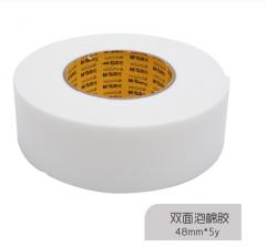 晨光文具 棉纸双面胶强力海绵胶/ 双面泡棉胶泡沫海绵双面胶带 97392 48mm宽 货号100.XY48 144卷