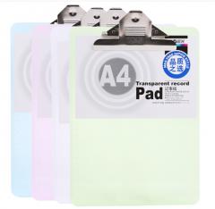 现货次日达 晨光透明板夹ADM94563颜色随机 货号100.XY52 96个