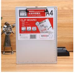 现货次日达 晨光板夹A4线型夹防滑书写ADM94863 货号100.XY53 96个
