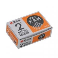 现货次日达 晨光办公用2号大头针纸盒装ABS92602 货号100.HY23 500个