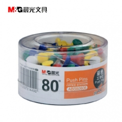 现货次日达 晨光办公用彩色工字钉PVC筒装ABS92606 货号100.HY25
