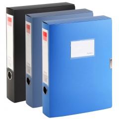 现货次日达 齐心 A1249 超省钱PP档案盒 A4 55MM 货号100.S1192 绯蓝