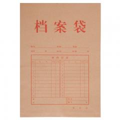 现货次日达 齐心 AP-123 本色国产牛皮纸 档案袋A A4 竖式 50个/套 货号100.S1193