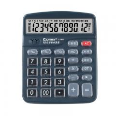 现货次日达 齐心 C-968 计算器 中台超值语音王 货号100.S1194
