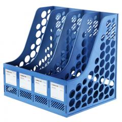 现货次日达 齐心 B2174 经济型资料架/文件框 蓝色四格 货号100.S1198