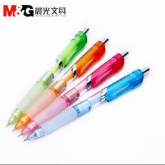 现货次日达 晨光自动铅笔按动超人MP1190黑0.5 货号100.D29 黑色