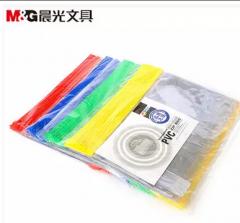 现货次日达 晨光A4拉边袋透明PVC ADM94552 货号100.XY95