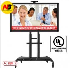 现货7日达 NB AVA1800-70-1P 视频会议推车移动触摸教学一体机电视支架落地 55-80英寸