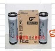 现货次日达理想CV油墨Ⅱ型 S-7220C 货号100.LS37GD