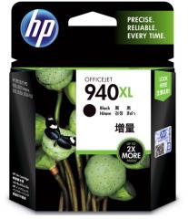 现货次日达 惠普C4906AA 940XL号 超高容黑色墨盒(8000 8000A 8500货号100.SGD