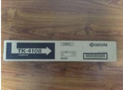 现货次日达京瓷粉盒货号100.LS58GD
