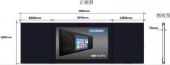 非现货7日达 欧帝智能互动黑板 (含双系统 I7 OPS工控机 磁性吸附功能 三年保)货号100.S1272