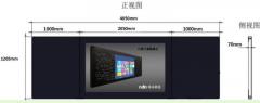 非现货7日达 欧帝智能互动黑板 (含双系统 I7 OPS工控机 磁性吸附功能 三年保)货号100.S1273