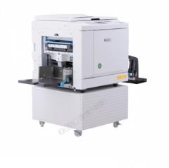 现货促销 理想B4幅面SF5231C一体化速印机 两年保修 货号100.C1002GD