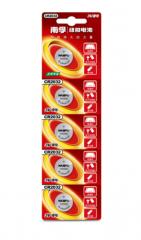 非现货7日达 南孚(NANFU)CR2032纽扣电池3V锂电池5粒挂卡装 货号100.S1280