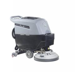 非现货7日达 白云A509自动电瓶式轻便洗地机刷地机扫地机 货号100.S1290