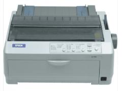 非现货7日达 爱普生(EPSON)LQ-590K 针式打印机货号100.S1298