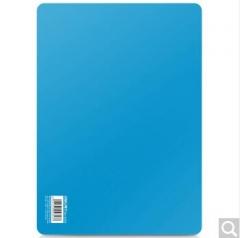 得力(deli) 垫板 复写板 衬板书写 塑料写字垫板  A5(198*148mm)   货号100.X915