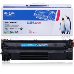 格之格(G&G)NT-CN0436C适用于HP P1505/P1505n/M1120/M1522 佳能 LBP-3250