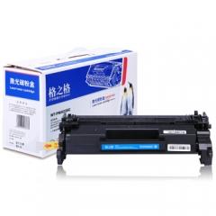 格之格CF228A硒鼓适用惠普HP LaserJet M427fdn/M427dw/M427FDW