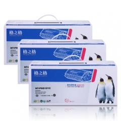格之格MLT-D101S硒鼓适用三星ML-2161/2162G/2166W/SCX3401 高品质3支装