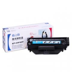 格之格FX-9硒鼓 适用佳能FAX-L100/i-SENSYS MF4150/MF4150/ MF4120/L140