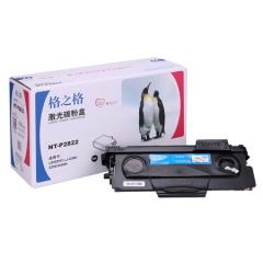 格之格(G&G)NT-P2822 黑色墨粉盒LT2822(适用于联想Lenovo LJ2200/2250/2250N)