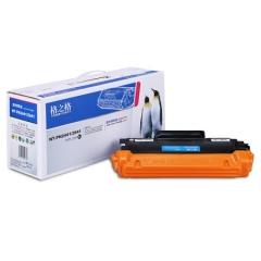 格之格NT-P2441/2641 墨粉盒适用于联想LJ2400/M7400/M7450F/M7600D/M7650DF