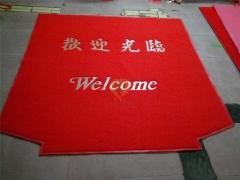 电梯地垫 红色 欢迎光临 90*158*138cm 货号100.X921