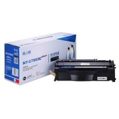 格之格NT-C7553Cplus+ 黑色硒鼓适用HP P2014 P2015/CanonLBP 3310/3370