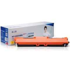 格之格NT-CH310BKplus+ 黑色硒鼓适用于HP CP1025/M175a/M175nw/M275