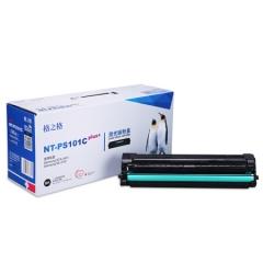 格之格NT-PS101Cplus+ 硒鼓 适用ML-2161/2162G/ML-2166W货号100.HYB5
