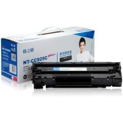 格之格NT-CC925Cplus+ 硒鼓适用佳能Canon LBP-6000/6018/P1102货号100.HYB3