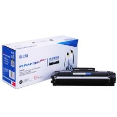 格之格NT-P2441/2641plus+ 墨粉盒适用联想LJ2400L M7400 M7450F LJ2600D