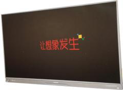 长虹触摸一体机 LED75D10T (不含支架) 货号100.S1313