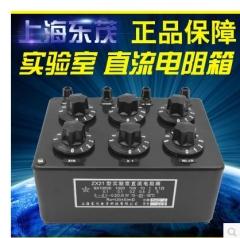 ZX21f旋转式直流电阻箱  货号100.X926