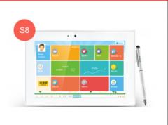 优学派S8电子书包专用机学生平板电脑学生端教师端互动同步辅导 货号100.WYXP