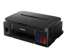 佳能(Canon)G3800 加墨式 喷墨无线一体机打印机 货号100.XY157