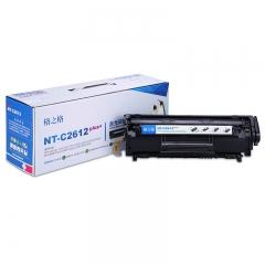 格之格NT-C2612plus硒鼓12A 适用HP 1010/1012/1015/1020