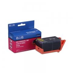 格之格 920XL墨盒 适用惠普hp 6000 6500 7000 7500a 墨盒   货号100.ZD132
