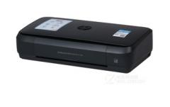惠普HP OFFICEJET 258 移动多功能一体机 货号100.S1369