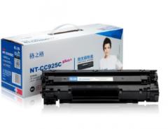 格之格 NT-CC925Cplus+ 黑色硒鼓 货号100.S1368