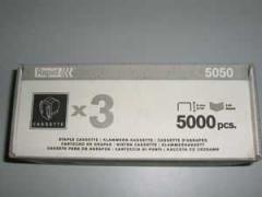 RAPID[5050]订书针 货号100.ST14
