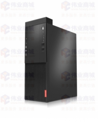 联想启天M410-D065/i5-6500/B250/8G/128G+1T/独/DVDrw/ 货号100.S1375