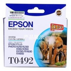 爱普生 EPSON 墨盒 T0492 (青色)  货号:100.ZL124